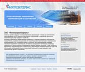 www.engineer-ps.ru