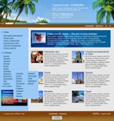 www.simcom-travel.com